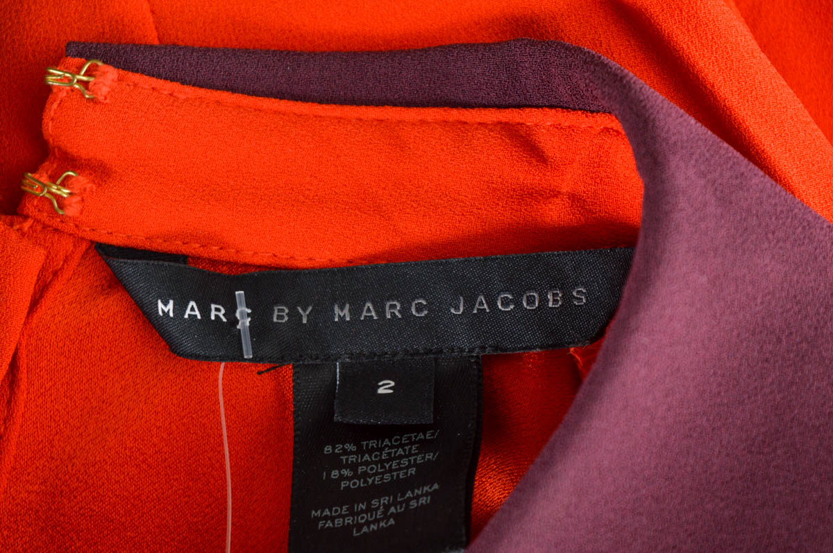 Rochiа - MARC BY MARC JACOBS - 2